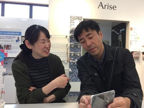 yuri (1).jpg